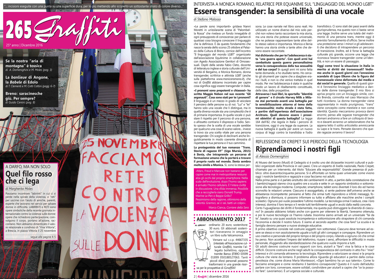 Graffiti_dic2016_monicaromano_malosso